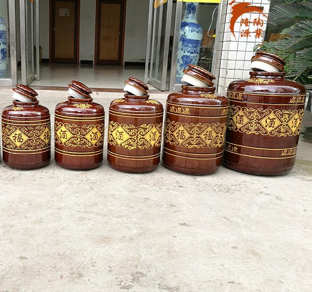 10斤-200斤陶瓷梅酒瓶