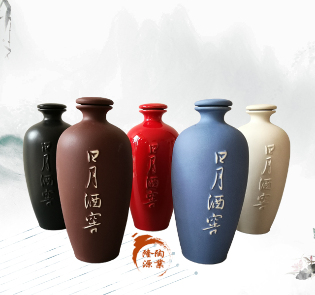 高端陶瓷酒瓶定制