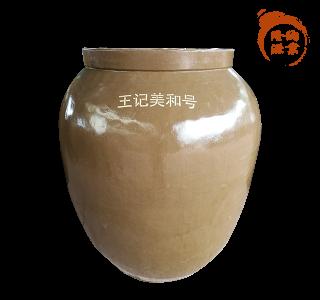 土陶发酵坛