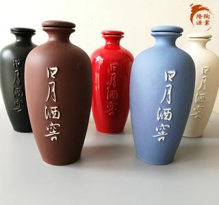 高端陶瓷酒瓶