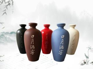 定制高档陶瓷酒瓶