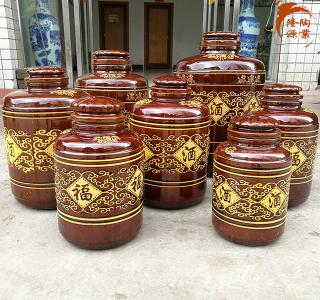 陶瓷梅酒坛