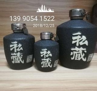 湖北陶瓷小酒瓶