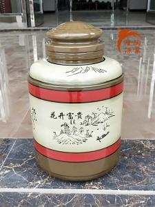 细陶烧花酒坛