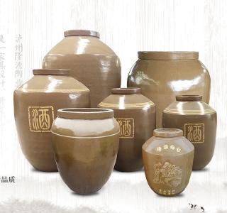 云南土陶酒坛